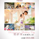 婚紗城HK$3,888夏季激減優惠【底片全送】