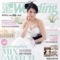 婚禮雜誌 (No. 145)專題介紹:Bliss Wedding 拍攝非一般婚紗相片