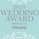 Bliss Wedding 幸福婚禮 連續六年獲《婚禮雜誌》頒發星級婚紗攝影大獎