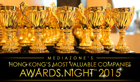 Hong Kong's Most Valuable Companies Awards Night 2015