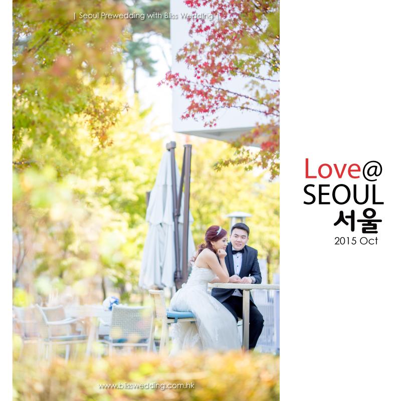 love@seoul_02