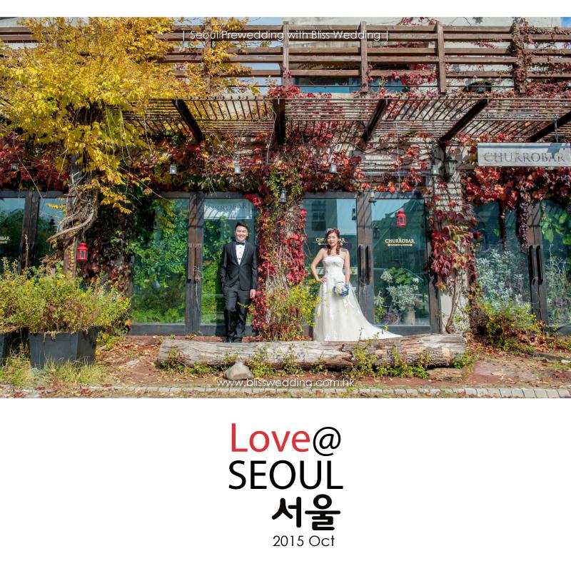 love@seoul_04