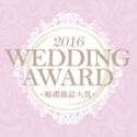 Bliss Wedding 幸福婚禮 連續七年獲《婚禮雜誌》頒發星級婚紗攝影大獎