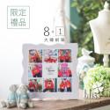 一天深圳特色基地 & 一天香港/澳門 婚攝套餐 ♥5月驚喜優惠♥