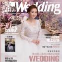 婚禮雜誌 (No.196)專題介紹︰Bliss Wedding: Wing Yan & Tim分享——走進夢想國