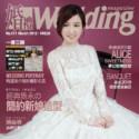 婚禮雜誌 (No.211)專題介紹︰不一樣的婚攝旅程