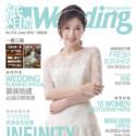 婚禮雜誌 (No.214)專題介紹︰Bliss Wedding到日本前做足準備