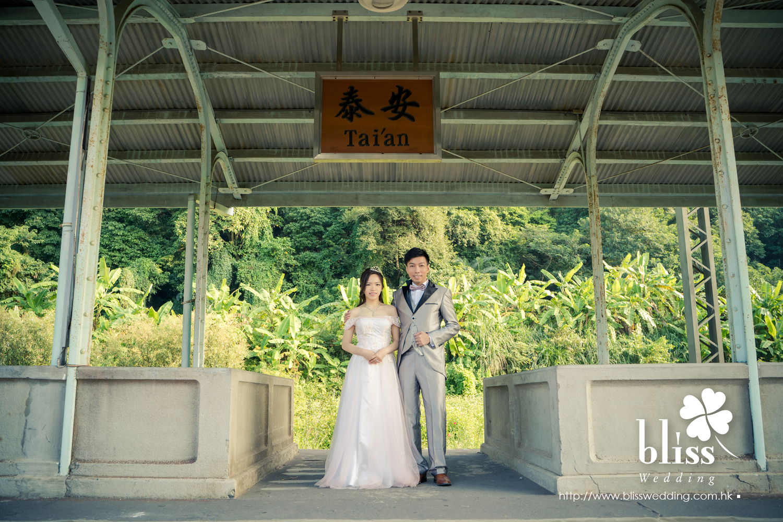 Mandy & Hoffman (台灣 婚紗城 婚紗攝影 September 2018)