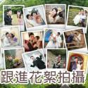 婚展前破格優惠「送香港專人同行跟進花絮拍攝」隆重登場